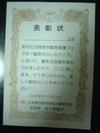 Dscf9279_2